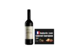 Raphael Louie Cabernet Sauvignon I Like Wine ILikeWine.nu wall of wine wallofwine.nl