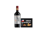 Caliterra Cabernet Sauvignon Reserva I Like Wine Ilikewine.nu wall of wine de nieuwe wijnkaart wallofwine.nl