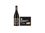 Biscardo Neropasso IGT Veneto I Like Wine ILikeWine.nu