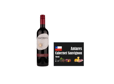 Antares Cabernet Sauvignon Chili Wall of Wine wallofwine.nl I Like Wine ILikeWine.nu