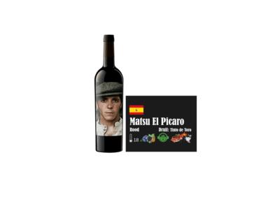 Matsu El Picaro I Like Wine ILikeWine.nu Wall of Wine de nieuwe wijnkaart toro wallofwin.nl